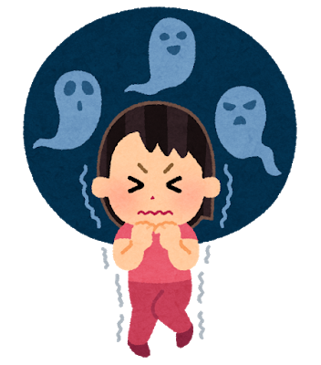 幽霊に怯える女性