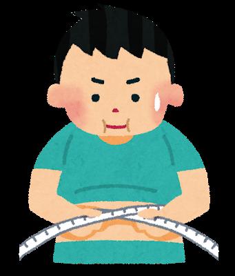 腹囲を測るデブ