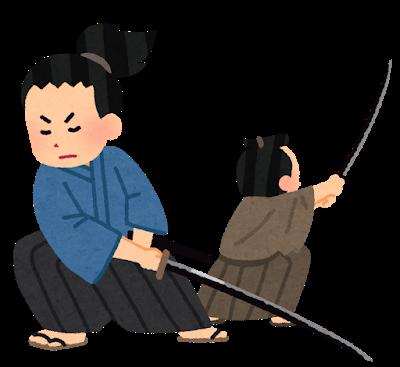 決闘する侍