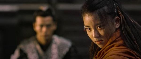 征途でジンガンを演じるリン・チェン・ハン