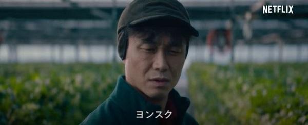 ザ・コールでおじさんを演じるオ・ジョンセ
