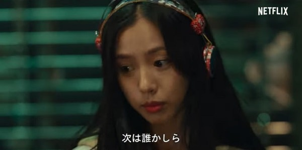 SweetHomeでイ・ウニュを演じるコ・ミンシ