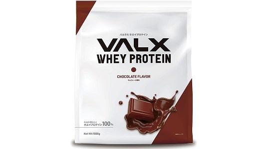 VALXホエイプロテインのチョコレート風味